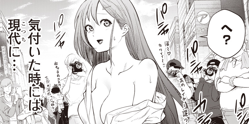 [第2話] クノイチノイチ!ノ弐