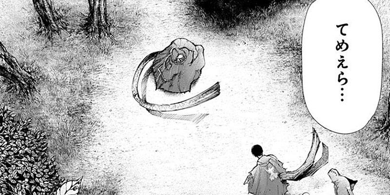 [第58話] 東京喰種トーキョーグール