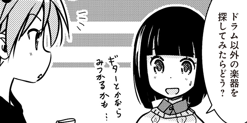 [第100話] ライフル・イズ・ビューティフル