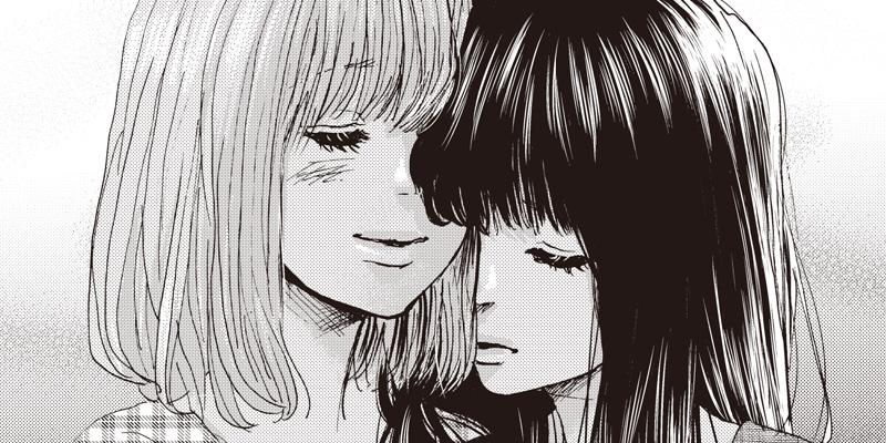 [第36話] 隣の悪女