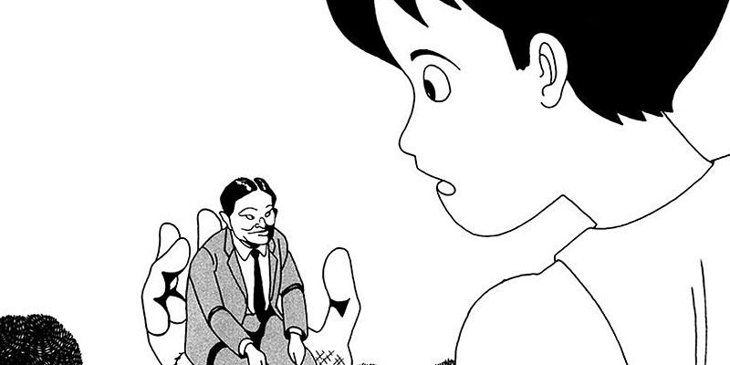 [第8話] Y氏の隣人