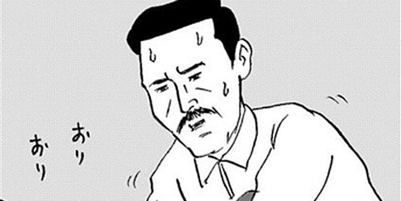 [第10話] ラブラドール和田ラヂオ