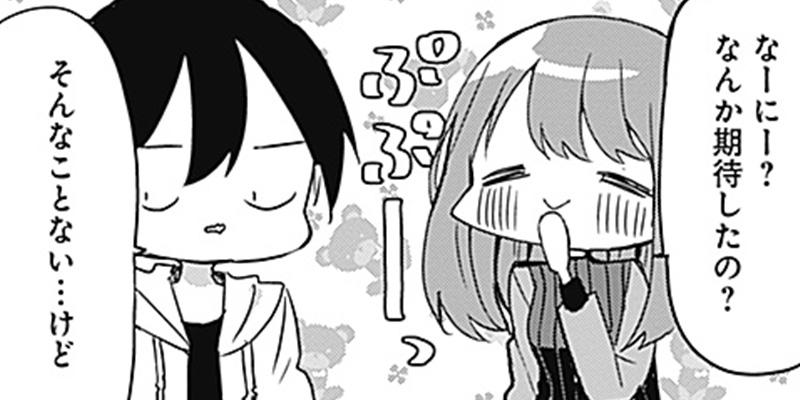[episode.004] ポケットティッシュとセルフィー