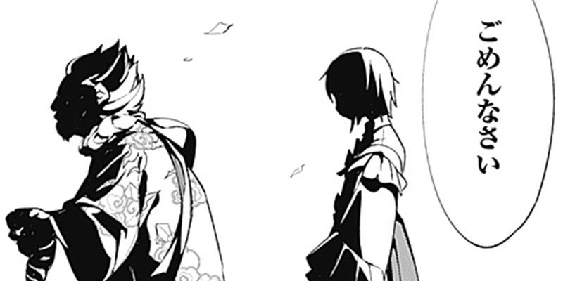 [第15話] 新サクラ大戦 the Comic