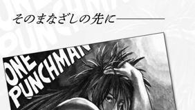 [第115話] ワンパンマン