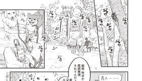 [第34話] ひゃくにちかん!!