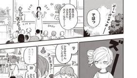 [第31話] ひゃくにちかん!!