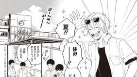 [第30話] ひゃくにちかん!!