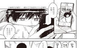 [第19話] ひゃくにちかん!!