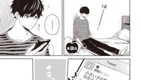 [第3話] ひゃくにちかん!!