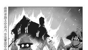 [第12話] 竜と勇者と配達人