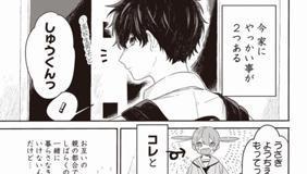 [第1話] ひゃくにちかん!! 特別番外編