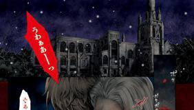 [第1話] ヴァン・ヘルシング Darkness Blood