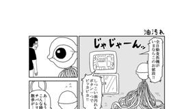 [第369話] 魔界のオッサン