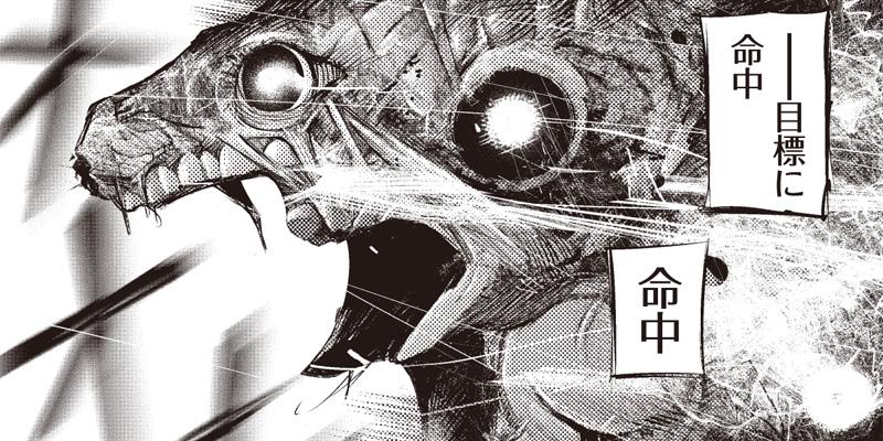 [第146話] 東京喰種:re 試し読み