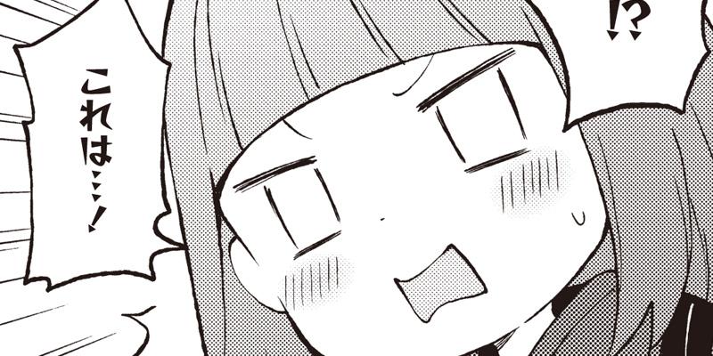 [第1話] TVアニメ「干物妹!うまるちゃんR」レポ漫画