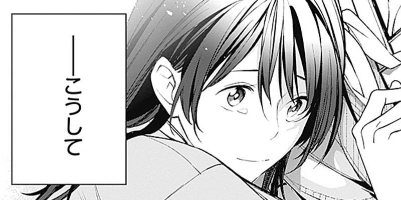 [第31話] 新サクラ大戦 the Comic