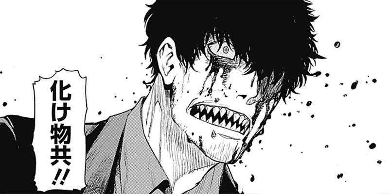 [第59話] MoMo -the blood taker-