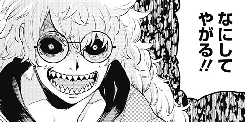 [第60話] MoMo -the blood taker-