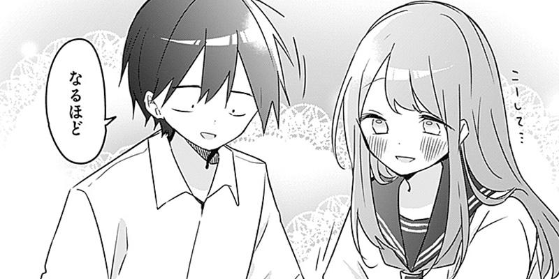 [episode.078] 期末試験と緊急事態